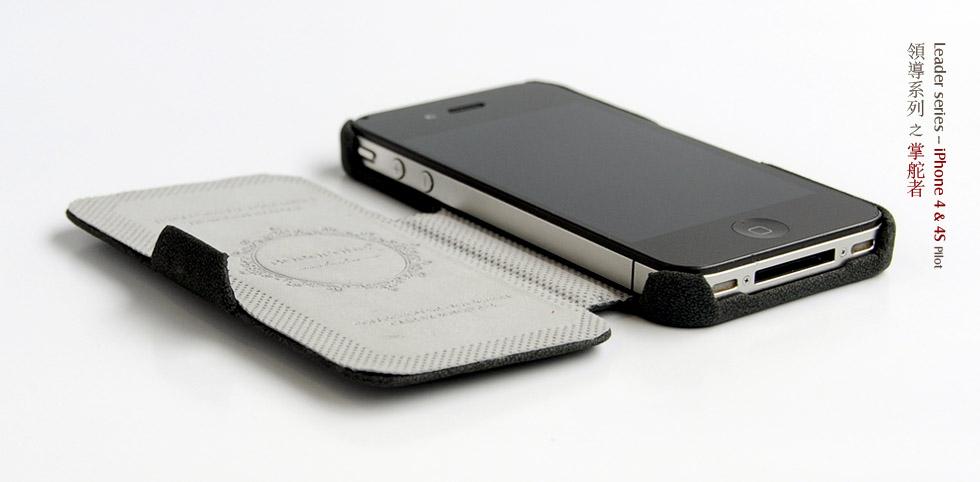 Bao Da BOROFONE Gập ngang cho iPhone 4S, iPhone 4