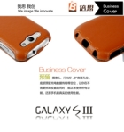 Bao Da Baseus Cho Samsung Galaxy SIII,S3,i9300