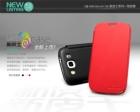 Bao Da Cho Samsung Galaxy SIII,S3,i9300( NillKin, gập ngang da mịn)