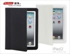 Bao Da Yoobao(Lively Case) cho iPad 2