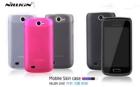 Bao Silicone NillKin Cho Samsung Galaxy W, i8150