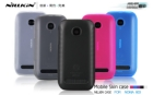 Bao Silicone NillKin cho Nokia 603
