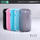 Bao Silicone cho Samsung Galaxy SIII,i9300,S3 (Hiệu NillKin)