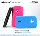 Ốp lưng Silicone NillKin cho Sony Ericsson Live with walkman wt19i
