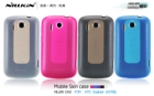 Ốp lưng Silicone NillKin cho HTC Explorer A310e