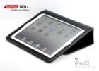 Bao da YooBao cho iPad 2( Executive leather case for iPad 2)