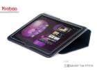Bao da Yoobao cho Samsung Galaxy Tab 10.1 P7500 P7510 Executive Leather case