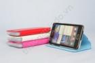 Bao da cho Samsung Galaxy SII, S2, i9100 (cầm tay, có kệ  giữ máy)