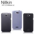 Bao silicone NillKin cho HTC One X,S720e