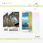 Miếng dán màn hình đổi màu hiệu NillKin cho Samsung i9300, Galaxy SIII, S3