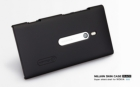 NillKin Hard Case For Nokia Lumia 800