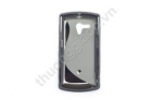 Ốp lưng silicone cho Sony Xperia Neo L MT25i