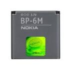 Pin Nokia BP-6M ORIGINAL BATTERY,NOKIA N73,NOKIA N77,NOKIA 6233,NOKIA 3250,NOKIA 9300