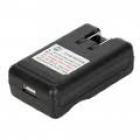 Sạc cốc cho pin LG P970 E510 (BL-44JN)