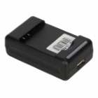 Sạc cốc cho pin LG P990 (FL53HN)