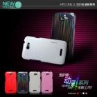 Vỏ ốp NillKin cho HTC One X S720e (Nhiều màu, óng ánh)