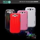 Vỏ ốp NillKin cho Samsung Galaxy SIII,i9300  (Nhiều màu, óng ánh)