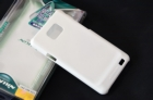 Vỏ ốp bóng màu trắng hiệu NillKin cho Samsung Galaxy SII,S2,i9100