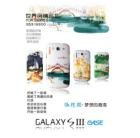 Ốp lưng Baseus cho i9300, Galaxy SIII, S3 ( In địa danh phong cảnh)
