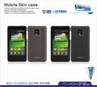 Vỏ ốp lưng NillKin cho LG Optimus 2X P990