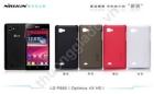 Vỏ ốp lưng NillKin cho LG Optimus 4X HD, P880
