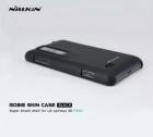 Vỏ ốp lưng NillKin cho LG Optimus 3D P920