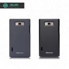 Vỏ ốp lưng cho LG P705 ( Optimus L7 ) Hiệu NillKin