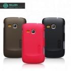 Vỏ ốp lưng cho Samsung S6500 , Galaxy mini 2 ( NillKin, loại sần)