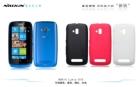 Vỏ ốp sần NillKin cho Nokia Lumia 610