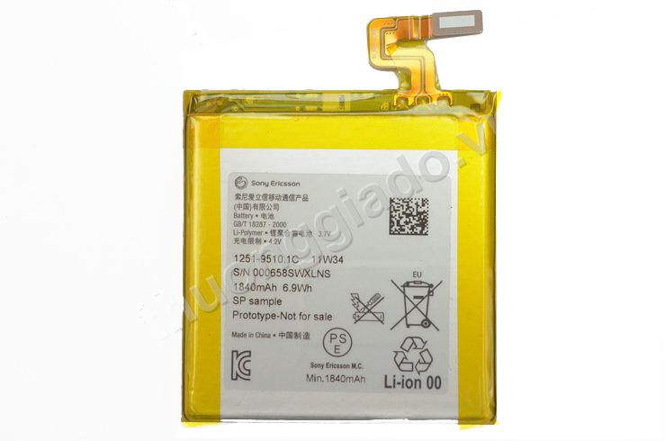 http://thuonggiado.vn/uploads/product/2012/pin-sony-xperia-ion-lt28i-original-battery.jpg