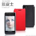 Bao Da BlackBerry Z10 NillKin Stylish Leather Case