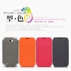Bao Da Cho Samsung Galaxy Note 2, Note II N7100 (NillKin Stylish Color Leather Case)