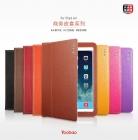Bao Da iPad Air ( Hiệu Yoobao, Executive Leather Case )