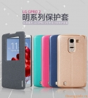 Bao Da LG G Pro2/ D838/ F350 ( Hiệu BEPAK, BRIGHT Series )