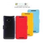 Bao Da NillKin HTC One (M7)  Fresh Series Leather Case