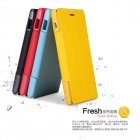 Bao Da NillKin Sony Xperia M C1905 Fresh Series Leather Case