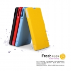 Bao Da NillKin Sony Xperia ZR, M36H, C5502 Fresh Series Leather Case
