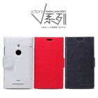 Bao Da Nokia Lumia 925 ( NillKin V-series Leather Case )