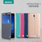 Bao Da Oppo Find 7/ X9007 ( Hiệu BEPAK, BRIGHT Series )