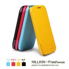 Bao Da NillKin Samsung Galaxy Core i8262 Fresh Series Leather
