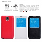 Bao Da Samsung Galaxy Note 3 Samsung N900, NillKin Stylish Leather Case