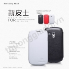 Bao Da Samsung Galaxy S3 mini, i8190 (NillKin Stylish Leather Case)