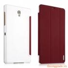 "Bao Da Samsung Galaxy Tab S 8.4"" SM-T700/ T705 ( Hiệu BASEUS, Grace Series )"