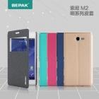 Bao Da Sony Xperia M2/ S50h/ D2302 ( Hiệu BEPAK, BRIGHT Series )