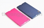 Bao Da Sony Xperia Z Ultra XL39h USAMS-U Clothes Leather Case