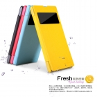 Bao Da Sony Xperia Z1 L39h Honami ( NillKin Fresh Series Leather Case )