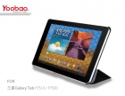 Bao da Yoobao cho Samsung Galaxy Tab 101 , Tab2 101 P7500 P5100 (Slim leather case)