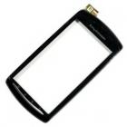 Cảm ứng Sony Ericsson Play R800i Digitizer ( Gồm cả vành Benzel mặt trước )