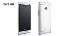 Love Mei Metal Bumper For HTC ONE (M7) 0.6mm