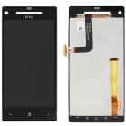 Màn hình+Cảm ứng HTC 8X LCD/Touch Screen/Digitizer